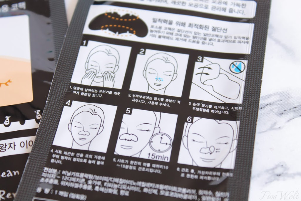 TOSOWOONG - Blackhead & Sebum Out Nose Pack